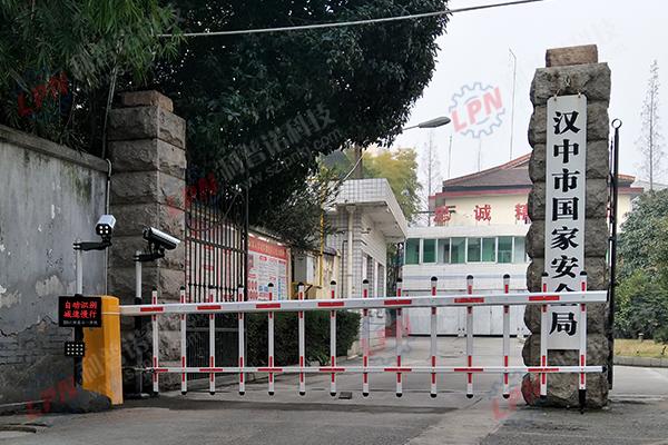 汉中市国家安全局车牌识别系统